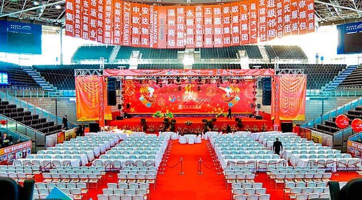 Celebración del año nuevo chino en el Madrid Arena   Innomedia Eventos